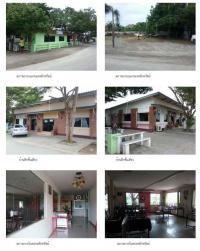 ที่ดินพร้อมสิ่งปลูกสร้างหลุดจำนอง ธ.ธนาคารกรุงไทย กาญจนบุรี ท่าม่วง วังขนาย