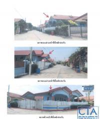 บ้านเดี่ยวหลุดจำนอง ธ.ธนาคารอาคารสงเคราะห์ กาญจนบุรี ท่าม่วง -